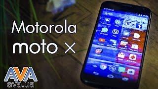 Обзор смартфона Motorola Moto X от AVA.ua(, 2014-10-03T11:23:16.000Z)