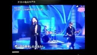 2014.10.10(金) ミュージックドラゴン.