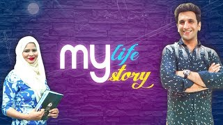 MY LIFE MY STORY || Ayesha full interview with Shehbaaz || Shehbaaz Khan Comedy