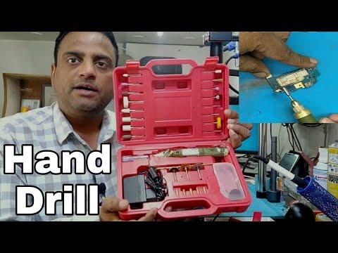 Hand Drill Multi Purpose Use Glass Buffing CPU Cutting Jali Cutting