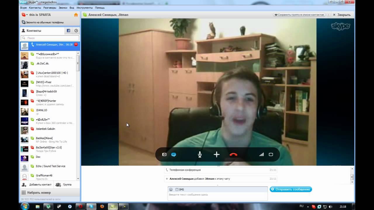 видео с девушками через скайп