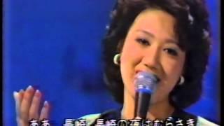 瀬川瑛子 - 長崎の夜はむらさき