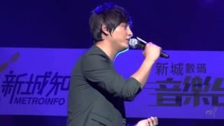 多亮 x 許廷鏗 -海闊天空 @新城華語好聲音大熱唱