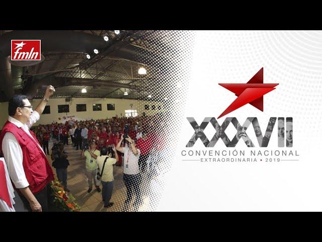 Medardo González, XXXVII Convención Nacional FMLN