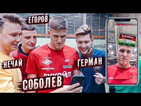 СПАРТАК против АМКАЛА! / СОБОЛЕВ забил ЛУЧШИЙ ГОЛ!