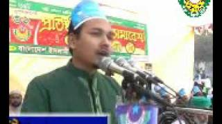 Bangladesh islami chattra sena-............MANIK.mp4