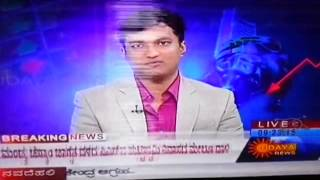 udaya new sheru pete Mahesh govianu 07 08 2014
