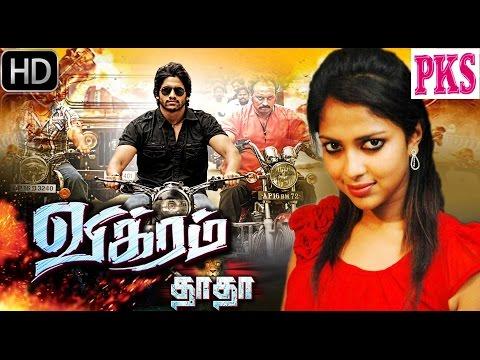 Vikram Thatha || விக்ரம் தாதா || Super Hit Tamil Dubbed Action Movie