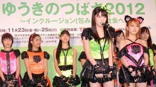 元「モーニング娘。」の高橋愛さんと飯田圭織さんが11月23日、ショッピ...