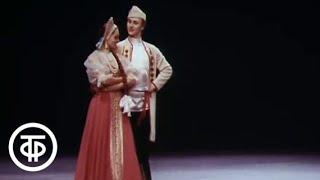 """""""Русская сюита"""" в исполнении ансамбля И. Моисеева (1982) . Moiseyev Ballet"""