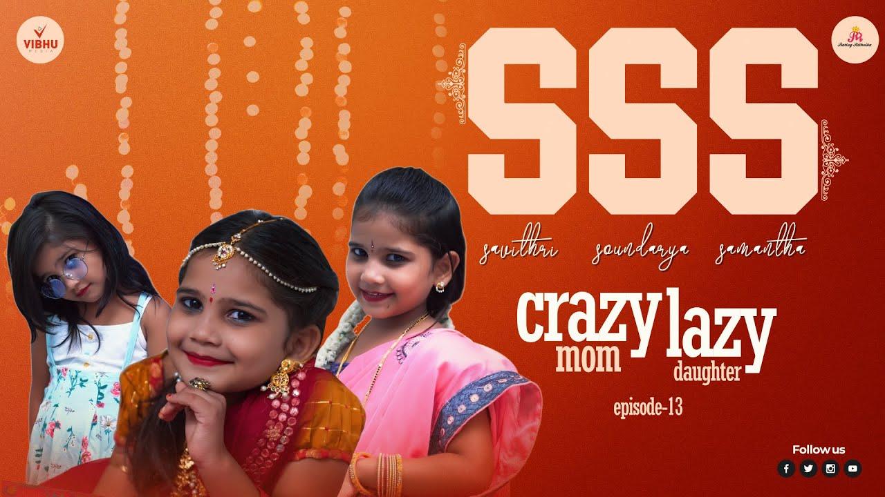 Crazy Mom & Lazy Daughter Episode 13 | Savithri Soundarya Samantha | Rating Rithivika | Vibhu media