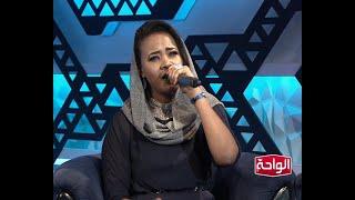 عشت الشقا | مكارم بشير اغاني و اغاني 2020
