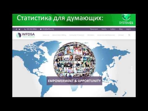 Вакансия Менеджер прямых продаж в Москве, работа в Совкомбанк
