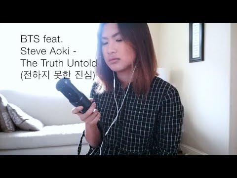 download BTS - The Truth Untold (전하지 못한 진심) - English Cover