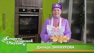 Национальные блюда МӨГЕЗ и ТАТЛЫ от знатока татарских традиций  Диляры ЗИННУРОВОЙ