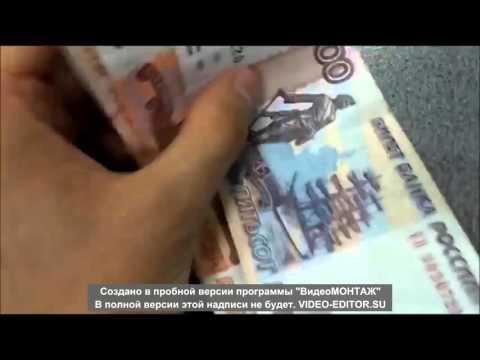 Видео Букмекерская контора армавир