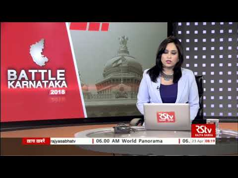 Battle Karnataka – Apr 23, 2018 (8 am)