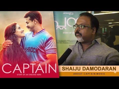 Captain Preview Show | Shaiju Damodaran About Captain | Jayasurya | Prajesh Sen | Anu Sithara