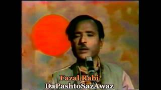 Fazal Rabi .....Pashto Great Singer of the 1960s ........Tapay aw Charbaita
