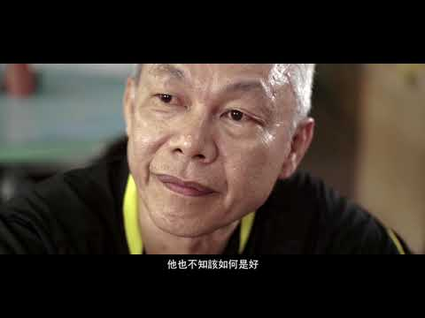 大港纪录片 Sungai Besar Documentary