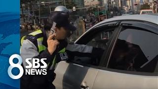 도주차량 막아선 시민들..출근길 도심 추격전 / SBS