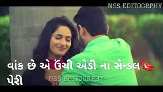 New Gujarati WhatsApp status 2018😍😘