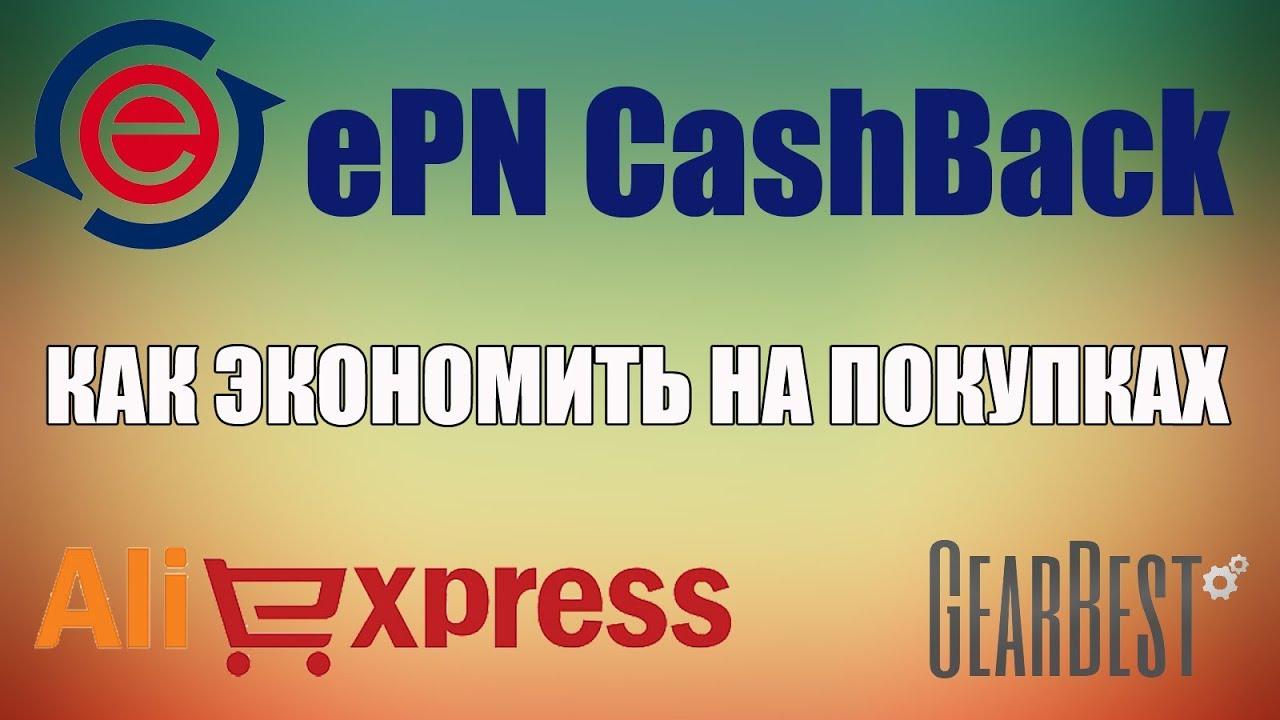 Cashback2ru  Рейтинг лучших кэшбэк сайтов и сервисов