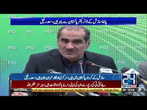 Prime minister owns no offshore company says Saad Rafique