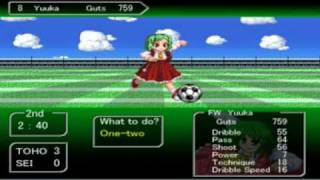 An unfriendly game of Touhou Soccer (2nd Half)