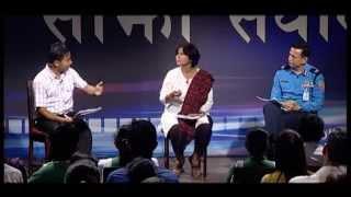 Sajha Sawal Episode 298: Impunity on Violence Against Women