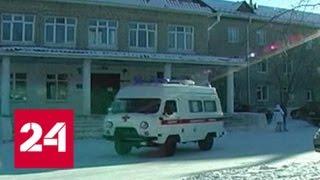 Заболеваемость гриппом и ОРВИ приближается к своему пику - Россия 24