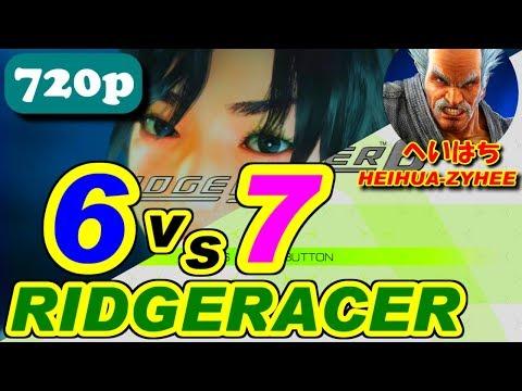 [リッジ比較] RIDGERACER 6vs7 / リッジレーサー6対7 [720p同士]
