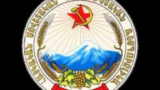 Anthem of Soviet Armenia (Instrumental)