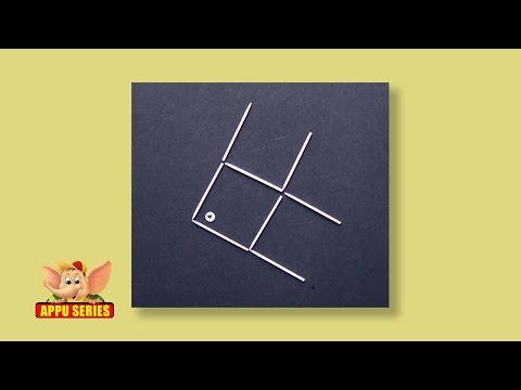 Try A Fish Shape Toothpick Puzzle