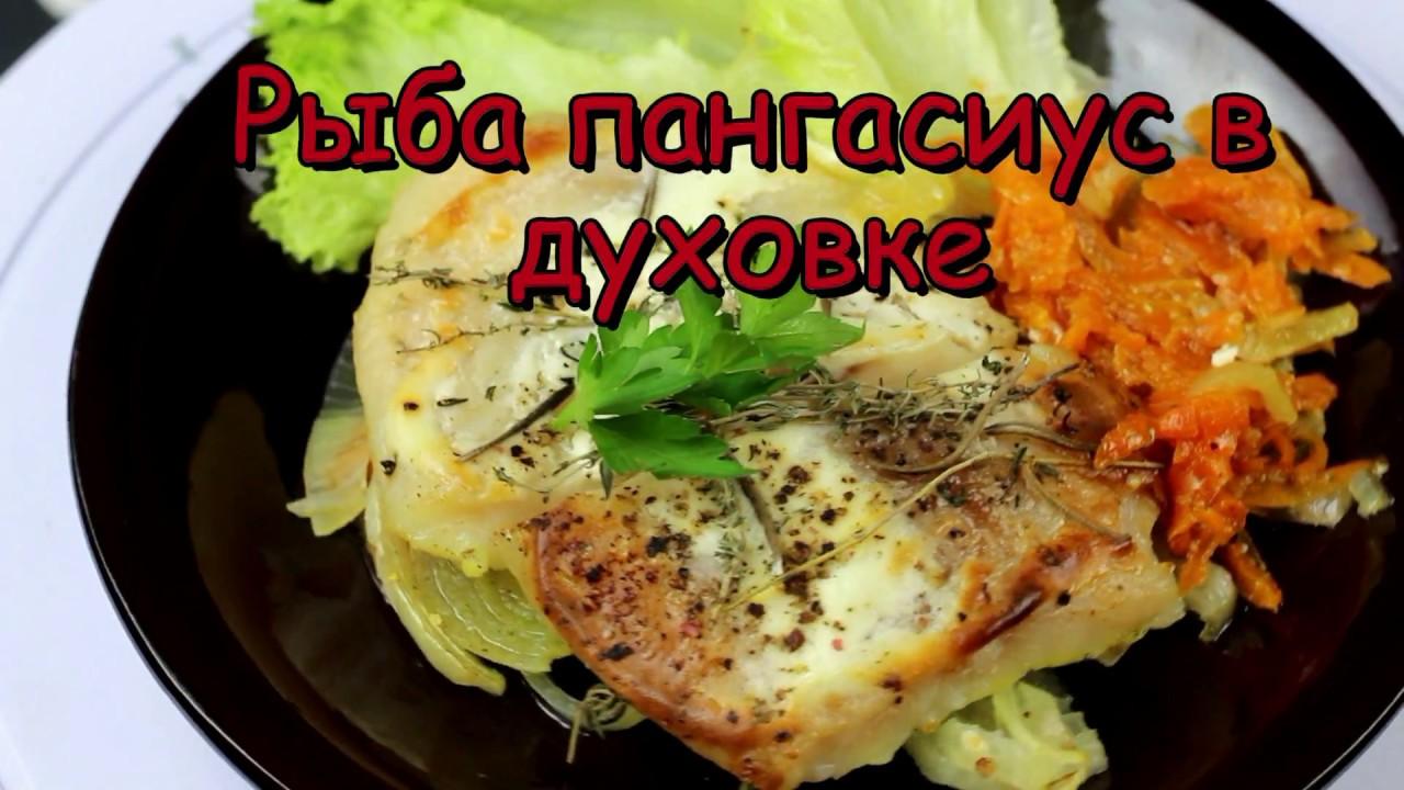Правильное питание рыба в духовке
