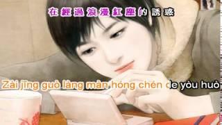 [Karaoke] Tình Yêu Như Đốm Lửa - 爱如星火 - ai ru xing huo