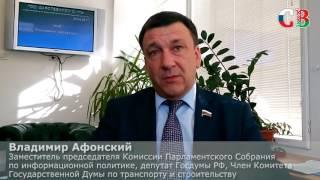 Владимир Афонский - о задачах союзных СМИ