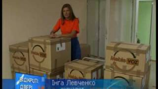 Офисный переезд, сюжет 3(Упаковочные материалы, которые использует мувинговая компания при переездах. Как обезопасить имущество..., 2009-11-24T08:56:19.000Z)