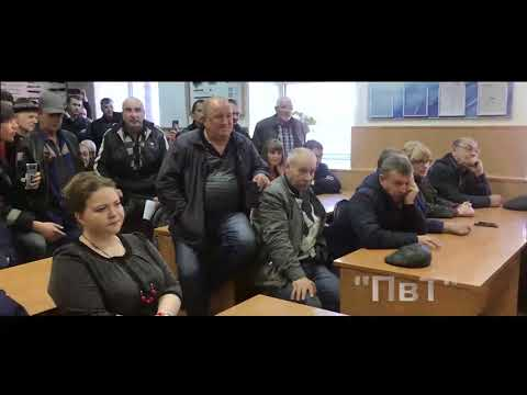 Собрание рабочих ГОРЭТС с участием Мэра Тынды М. Михайловой