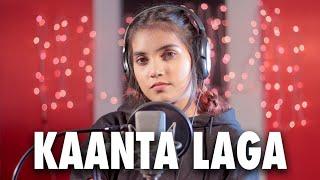Kaanta Laga [Covered] by AiSh   Raat Bairan Hui   Bangle Ke Peechhe   Lata Mangeshkar Hits   LSeries