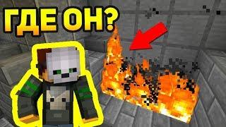 КАК СПРЯТАТЬСЯ ОТ МАНЬЯКА, С ЛЮБЫМ СКИНОМ? - (Minecraft Murder Mystery)