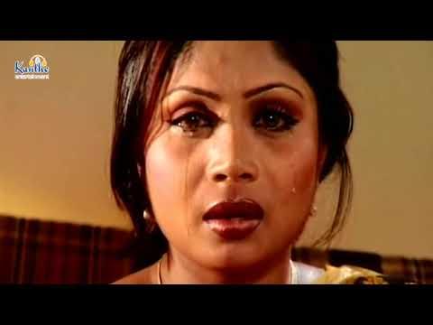 Monir Khan   Kichu Vul   কিছু ভুল   New Bangla Music Video