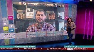 نتحدث إلى الناشط #أمير_دي_زاد عن محاكمات فيسبوك بـ #الجزائر  #بي_بي_سي_ترندينغ
