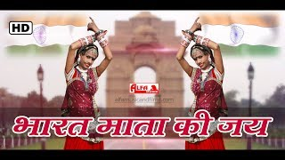Latest Rajasthani Song 2019 | HD बोलो भारत माता की जय 1234 मोदी जी की जय जयकार | Alfa Music