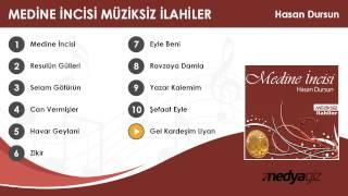 Hasan Dursun - Gel Kardeşim Uyan