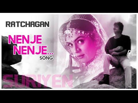 AR Rahman Hit Songs | Nenje Nenje Video Song | Ratchagan Tamil Movie | Nagarjuna | Sushmita Sen