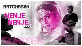 AR Rahman Hit Songs | Nenje Nenje Video Song | Ratchagan Tamil Movie | Nagarjuna | Sushmita Sen