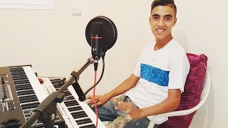 Download Video ''bghitek amour''جديد الشاب اسامة و يوسف: اغنية الرائعة MP3 3GP MP4