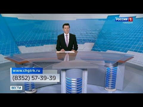 Вести Чăваш ен. Выпуск от 16.04.2020