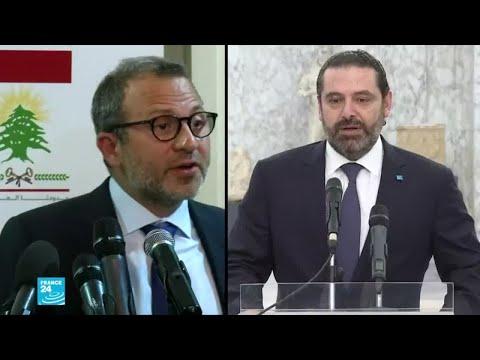 التيار الوطني الحر لن يشارك في حكومة بشروط سعد الحريري  - نشر قبل 2 ساعة
